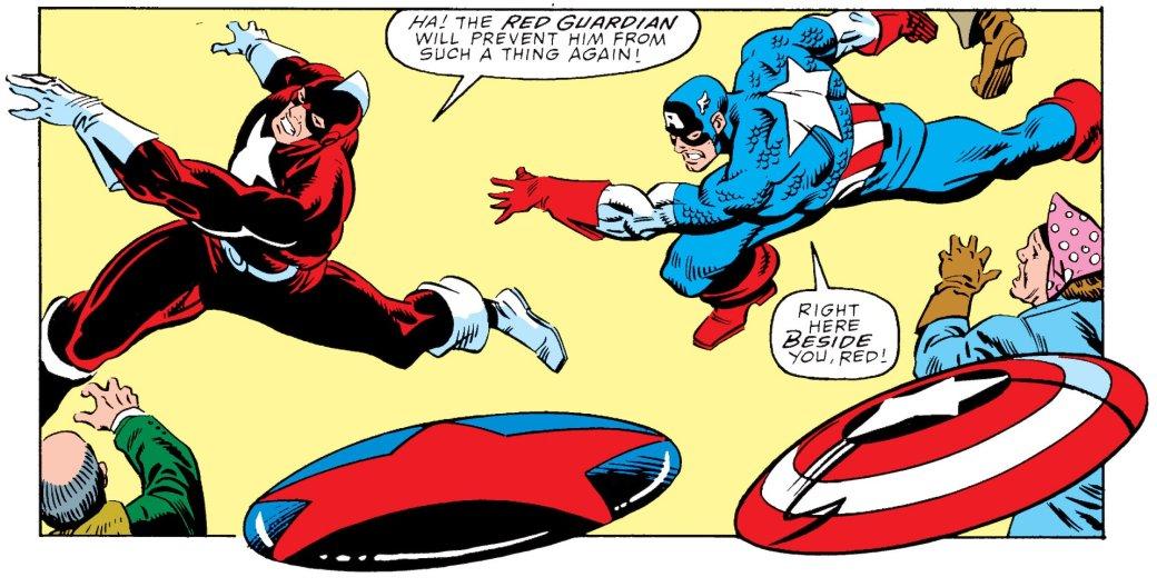 «Советский Капитан Америка»— кто такой ичто ждать в«Черной вдове»? | Канобу - Изображение 13