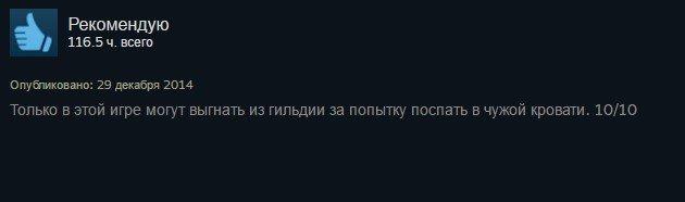 Отборные мемы иобзоры для элиты— TES III: Morrowind   Канобу - Изображение 3526