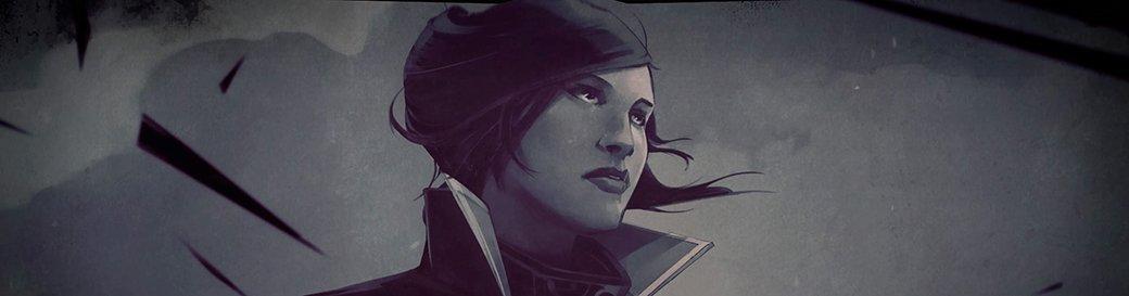 Рецензия на Dishonored 2 | Канобу - Изображение 8