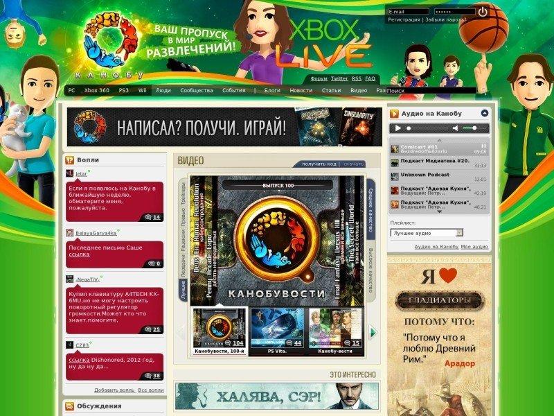 Пользовательские итоги 2013: Канобу | Канобу - Изображение 3