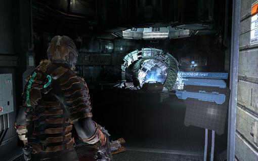 Прохождение Dead Space 2.  Психопат и темнота   Канобу - Изображение 10425