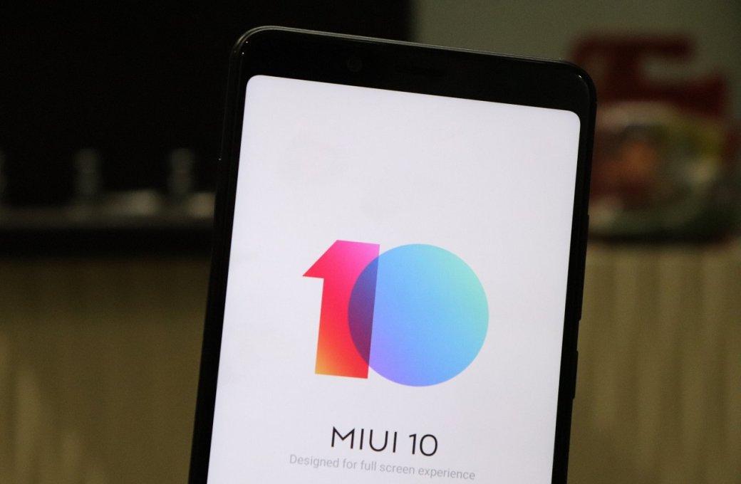 Опубликован список смартфонов Xiaomi, которые получат новые функции флагмана Xiaomi Mi9 | Канобу - Изображение 2