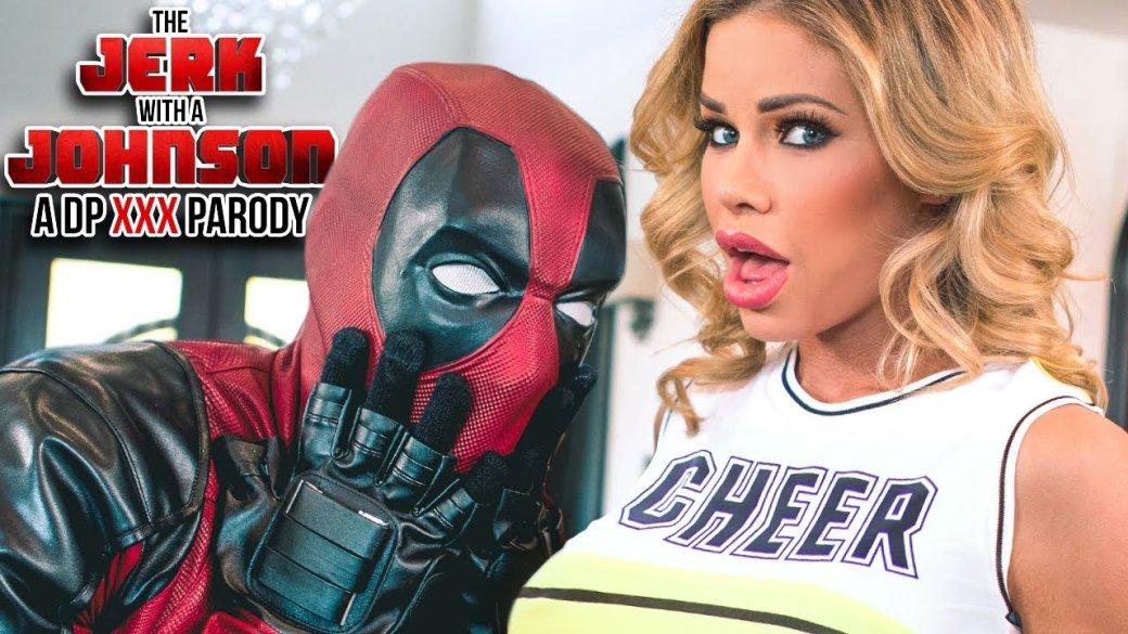 Лучшие порно пародии про Людей Икс - топ порнопародий на фильмы про мутантов X-Men | Канобу - Изображение 10