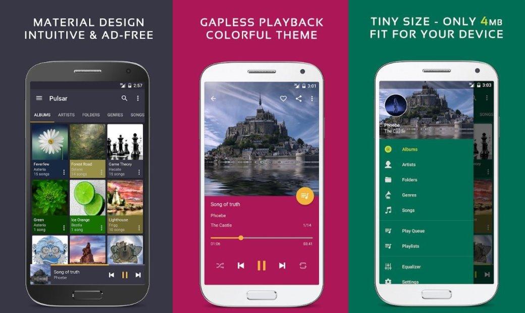 Аудиоплееры для Android - лучшие музыкальные плееры, бесплатные приложения для прослушивания музыки   Канобу - Изображение 4545