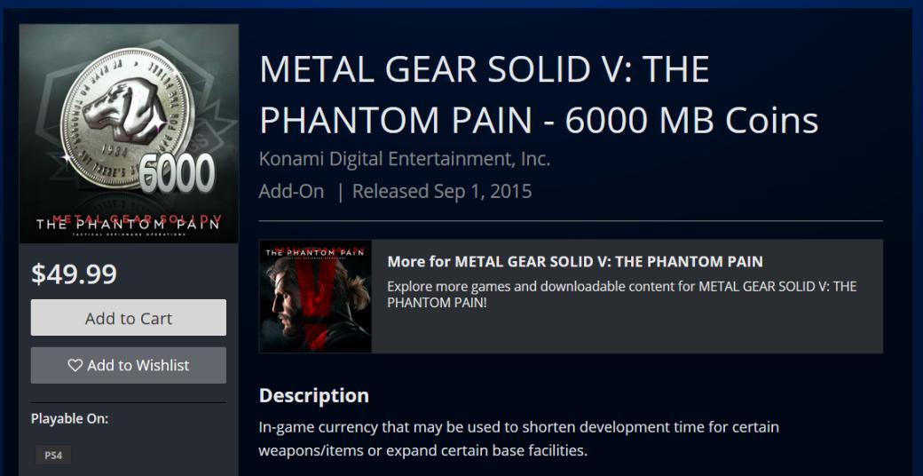 Игроки ненавидят Metal Gear Survive, а тут еще и микротранзакции за $50 появились. - Изображение 2