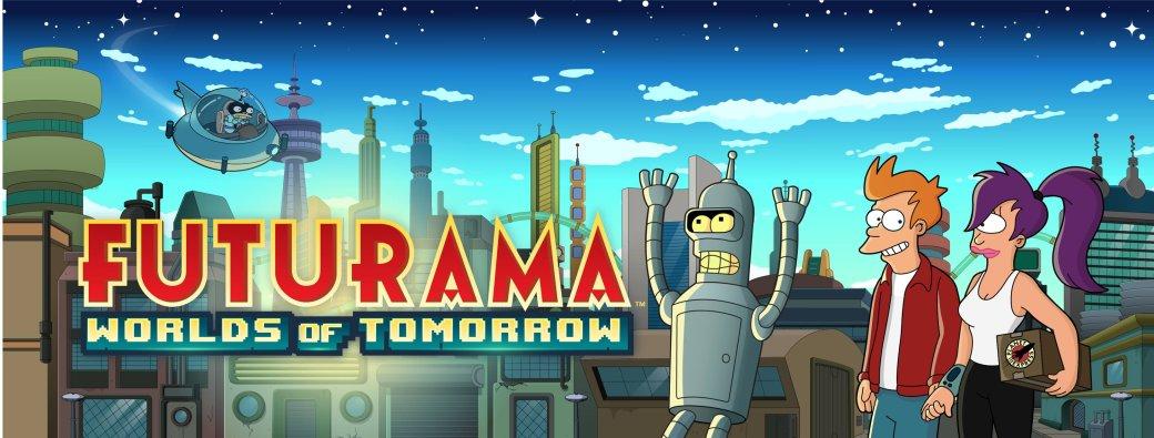 «Футурама» возвращается! Наэтот раз ввиде игры для смартфонов | Канобу - Изображение 7151