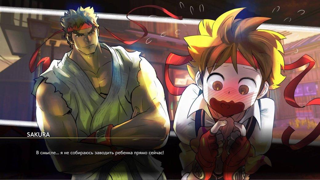 Рецензия на Street Fighter V: Arcade Edition | Канобу - Изображение 9