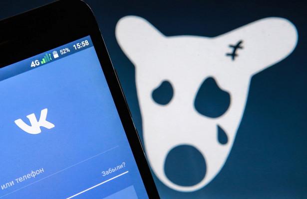 Пользователи «ВКонтакте» жалуются на проблемы с доступом к социальной сети | Канобу - Изображение 1