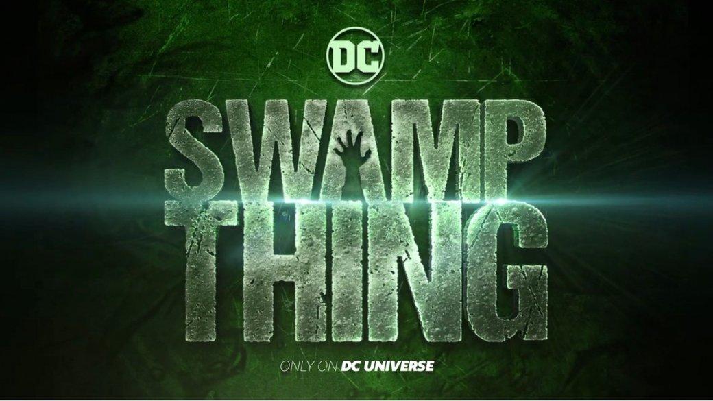 DC анонсировала DC Universe, собственный стриминговый сервис для сериалов. С Робином и Харли Квинн | Канобу - Изображение 2