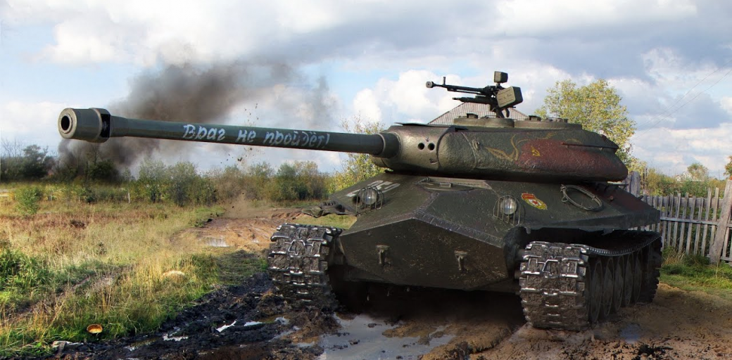 Гайд по World of Tanks 1.0. Лучшие премиум танки 8-го уровня . - Изображение 5
