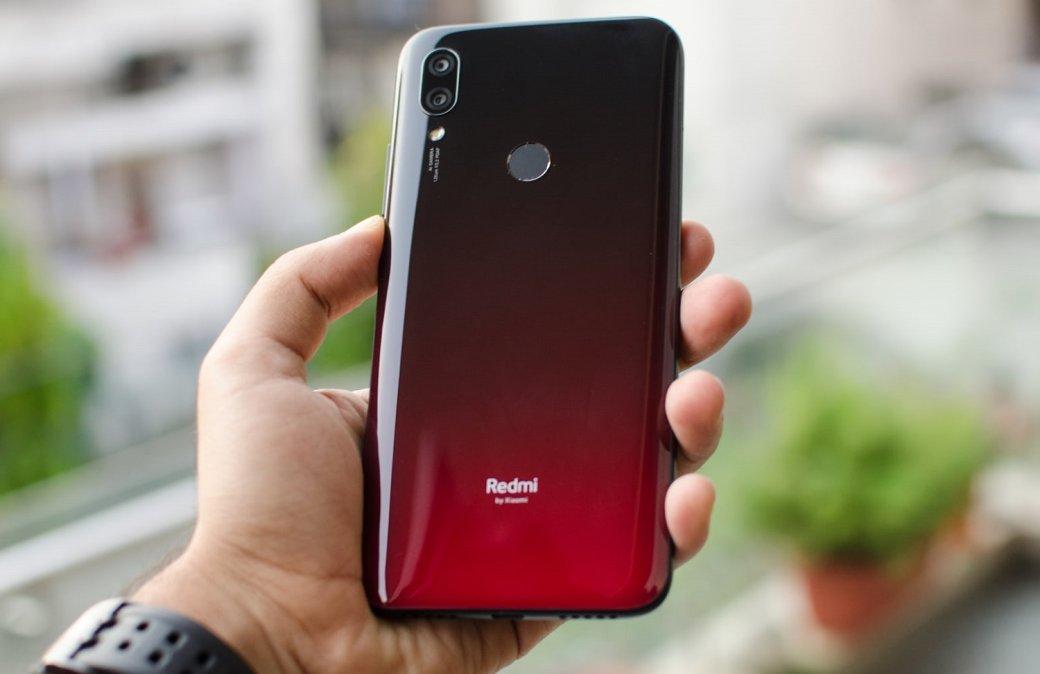 Xiaomi готовит квыходу смартфон с64-мегапиксельной камерой под брендом Redmi | Канобу - Изображение 0