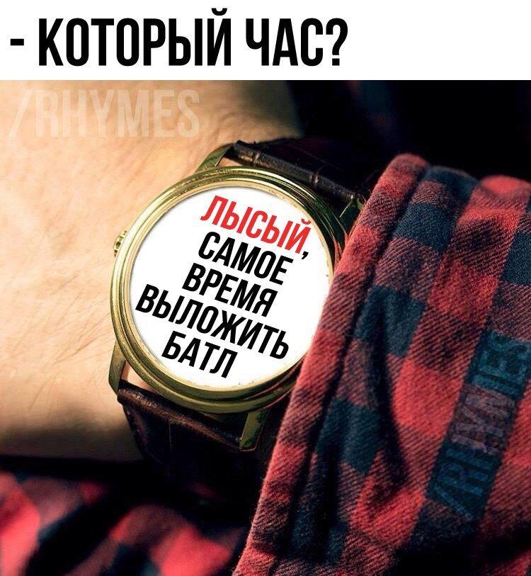 Оксимирон VS Гнойный: отборные мемы по главному баттлу 2017 | Канобу - Изображение 2