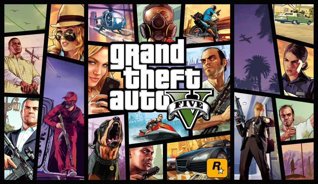 Полный саундтрек GTA 5 и еще 13 главных игровых событий недели   Канобу - Изображение 247