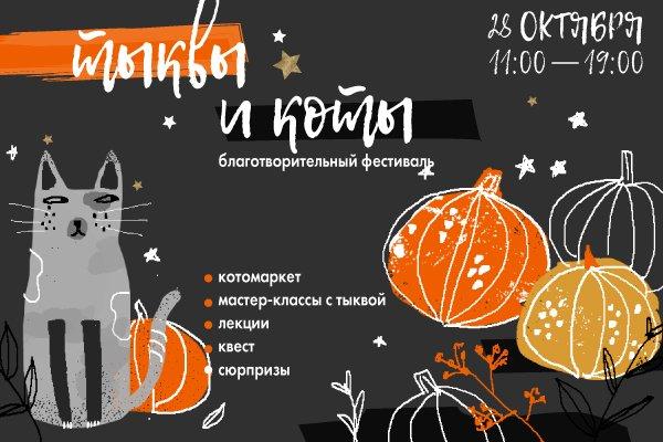 Как отметить Хэллоуин вРоссии: куда пойти впраздник? | Канобу - Изображение 9725