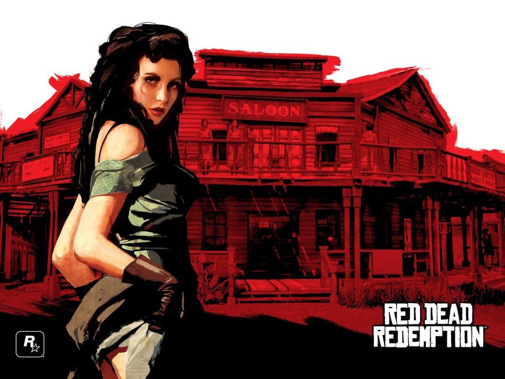 Лучший Пост Недели:  Red Dead Redemption | Канобу - Изображение 1