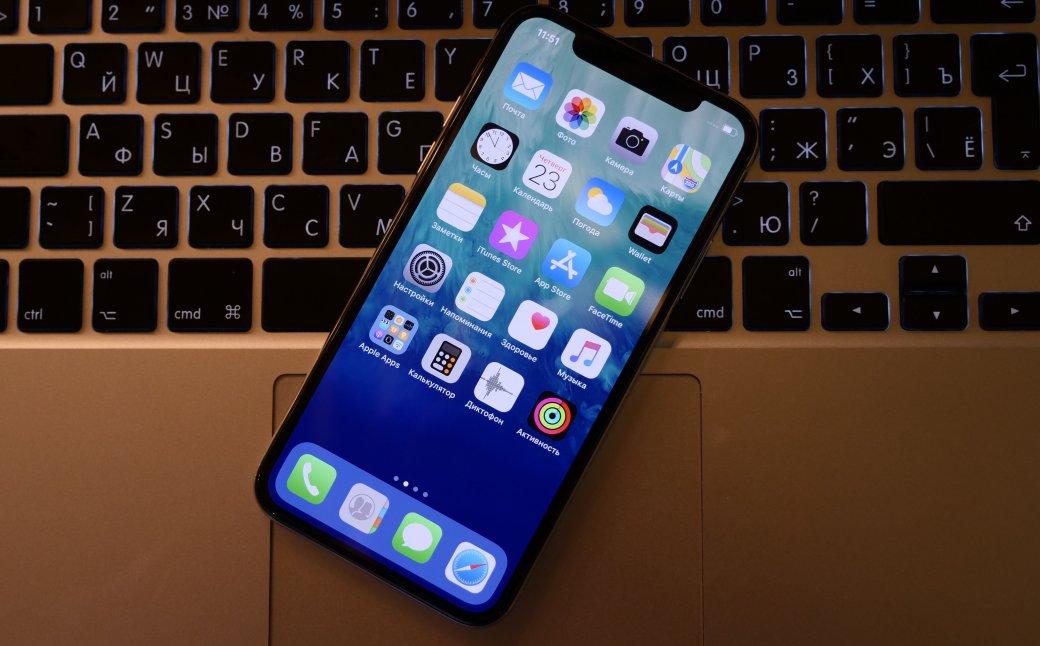 Обзор iPhone X: бета-тест революции. - Изображение 5