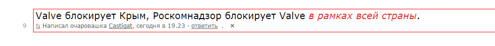 Как Рунет отреагировал на внесение Steam в список запрещенных сайтов | Канобу - Изображение 45