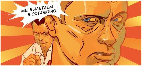 Беды и победы отечественной индустрии комиксов, часть 2