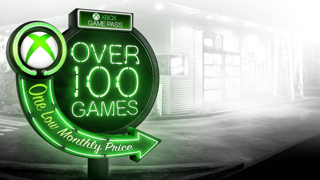 Лучшие игры Xbox Game Pass - какие игры доступны бесплатно по подписке от Microsoft | Канобу - Изображение 12