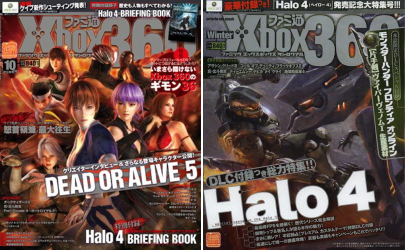 Почему японцы не любят Xbox | Канобу - Изображение 4