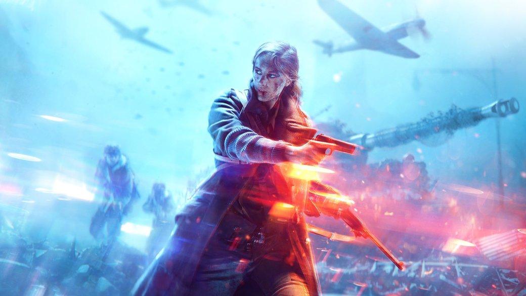 Кооперативный режим для Battlefield Vвыпустят наследующей неделе | Канобу - Изображение 0