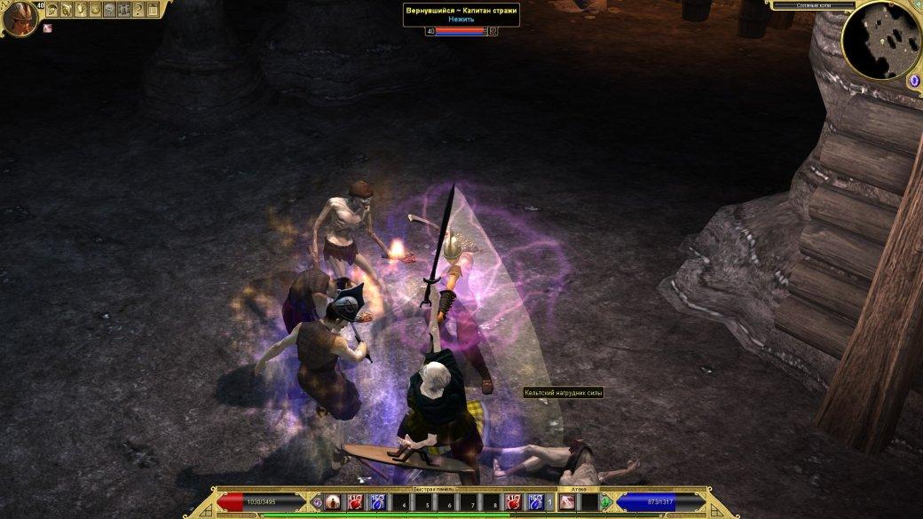 Разбираем Titan Quest: Ragnarok | Канобу - Изображение 1