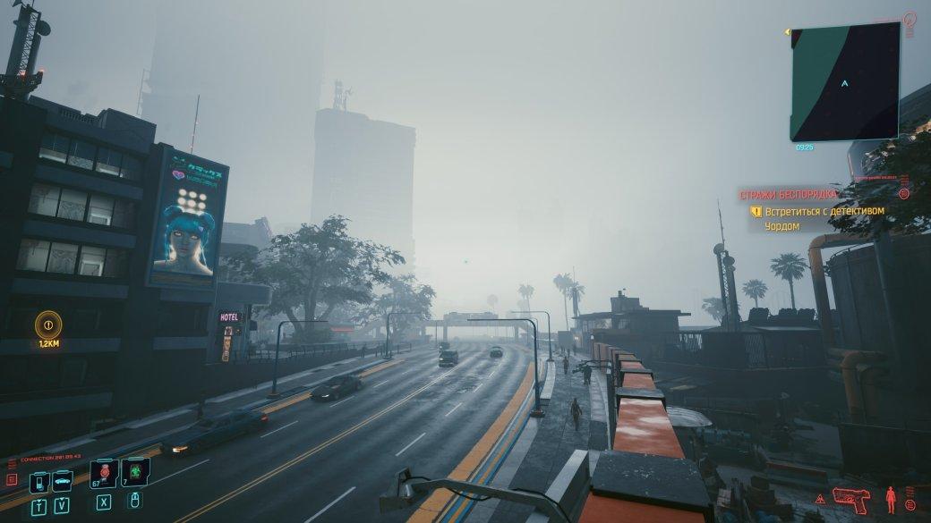 40 крутых скриншотов Cyberpunk 2077 | Канобу - Изображение 7767