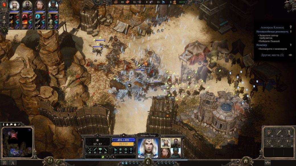 Рецензия на SpellForce 3. Обзор игры - Изображение 7