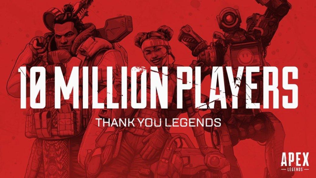 Нас ждет новая Fortnite? Apex Legends за трое суток добралась до 10 миллионов игроков! | Канобу - Изображение 1