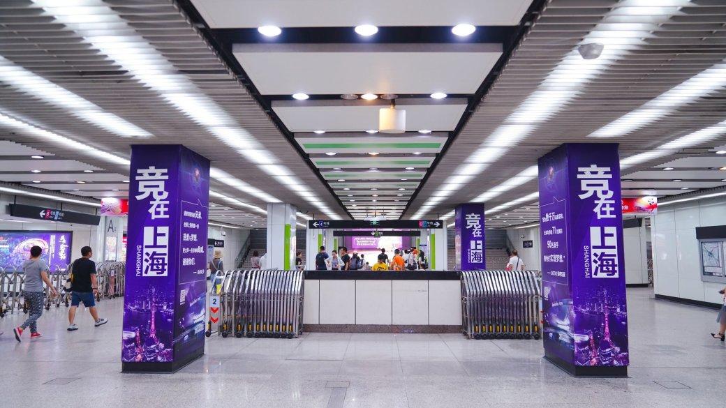 Шанхай уже готовится кThe International. Смотрите, как преображается город | Канобу - Изображение 0