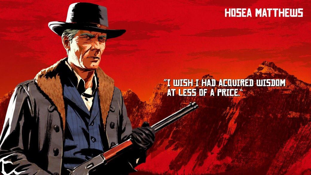 Разработчики Red Dead Redemption 2 опубликовали постеры с главными героями — там и Голландец есть!. - Изображение 4