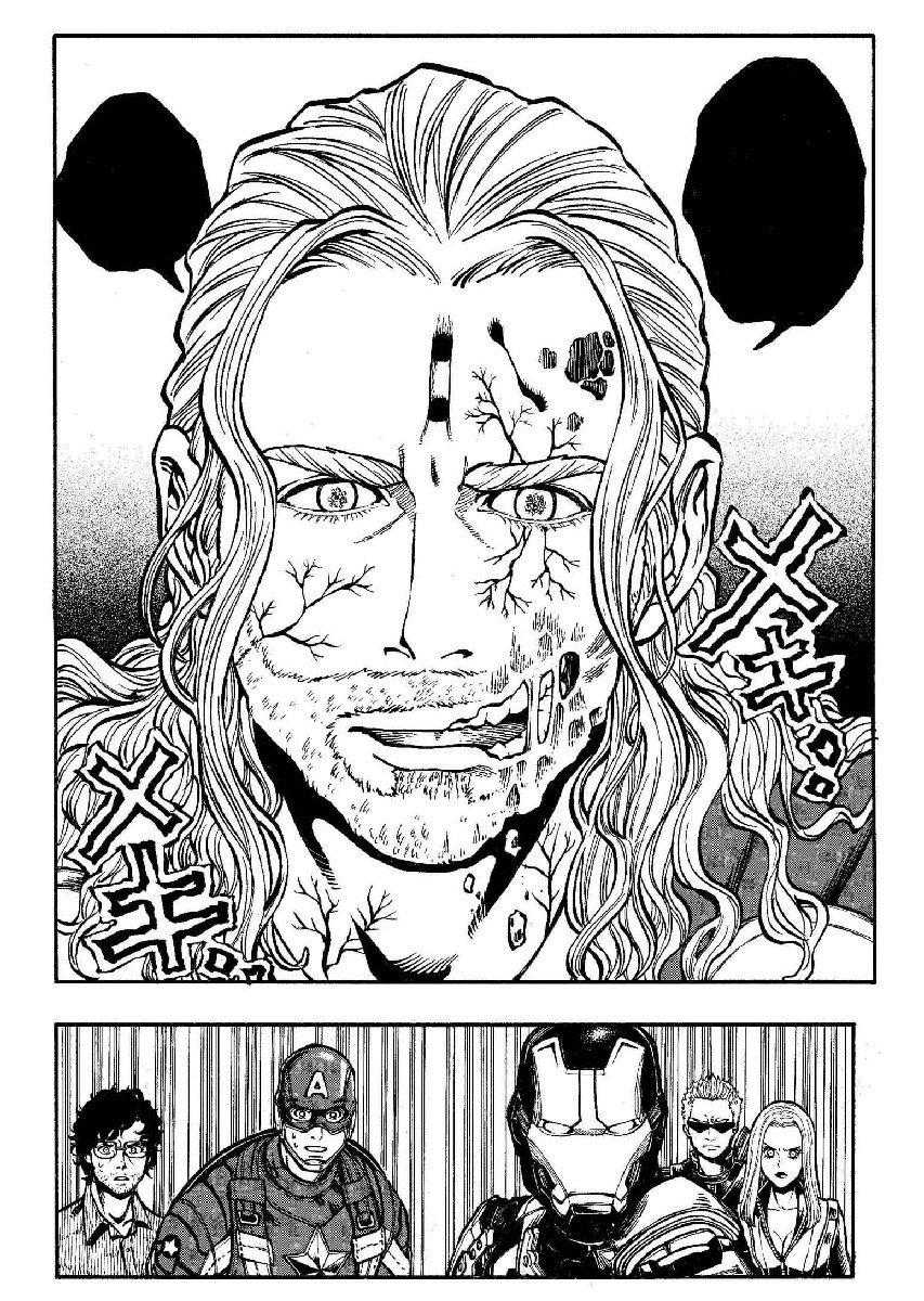 Японская манга про Мстителей и зомби выйдет на английском языке | Канобу - Изображение 9175