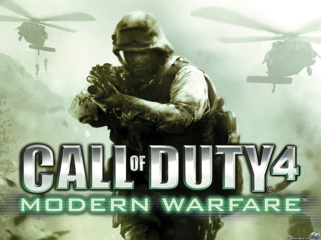 Call of Duty. Серёжкино мнение. | Канобу - Изображение 9931