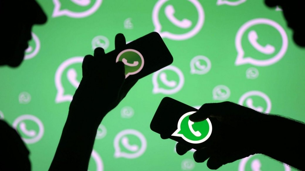 WhatsApp запретил пересылать одно итоже сообщение больше пяти раз | Канобу - Изображение 5657