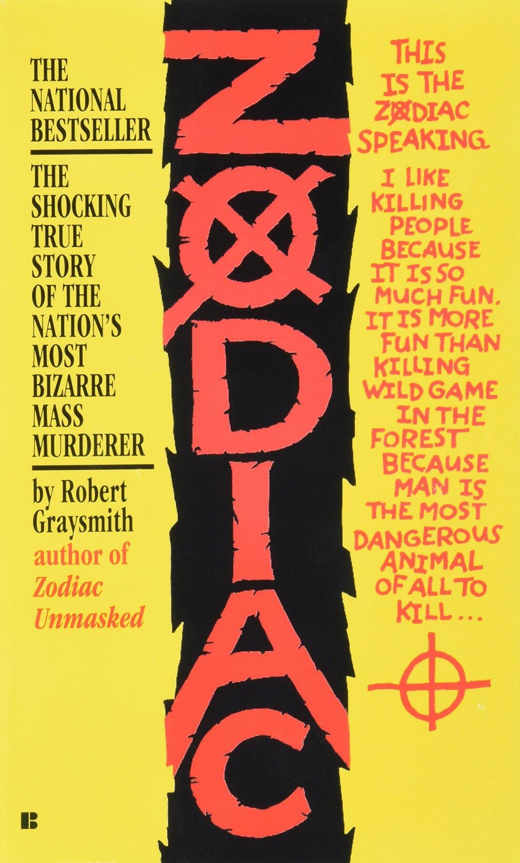 Лучшие книги про маньяков, основанные на реальных событиях - топ романов про серийных убийц | Канобу - Изображение 9